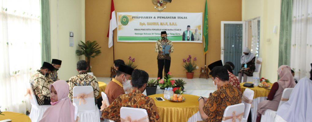 Perpisahan dan Pengantar Tugas Ketua PA Sanggau Menjadi Wakil Ketua PA Sambas Kelas IB